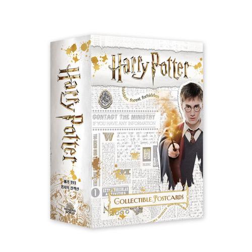 ハリーポッター ポストカード集