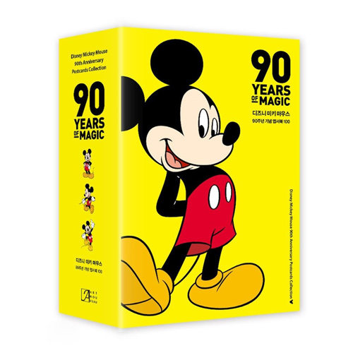 ディズニー ミッキーマウス 90周年記念ポストカード