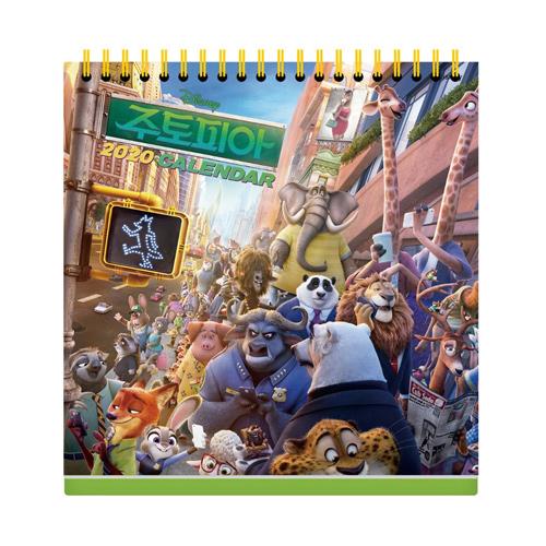 ズートピア 卓上カレンダー 2020