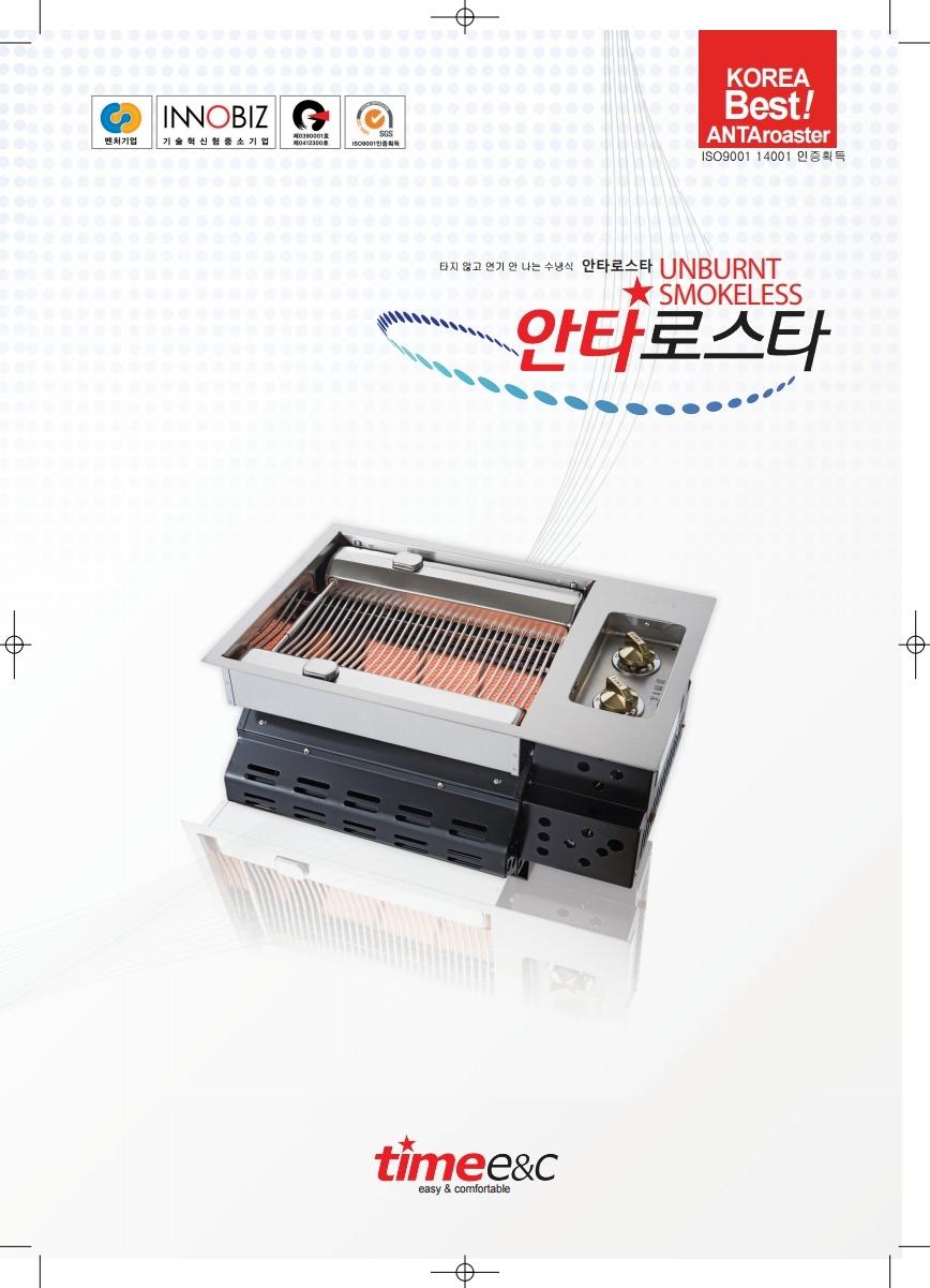 グリルロースター AR504 購入代行 韓国 グリル GOBUYKOREA.COM