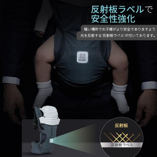 Todbi トッドビー Hidden 360 折りたたみヒップシートキャリア