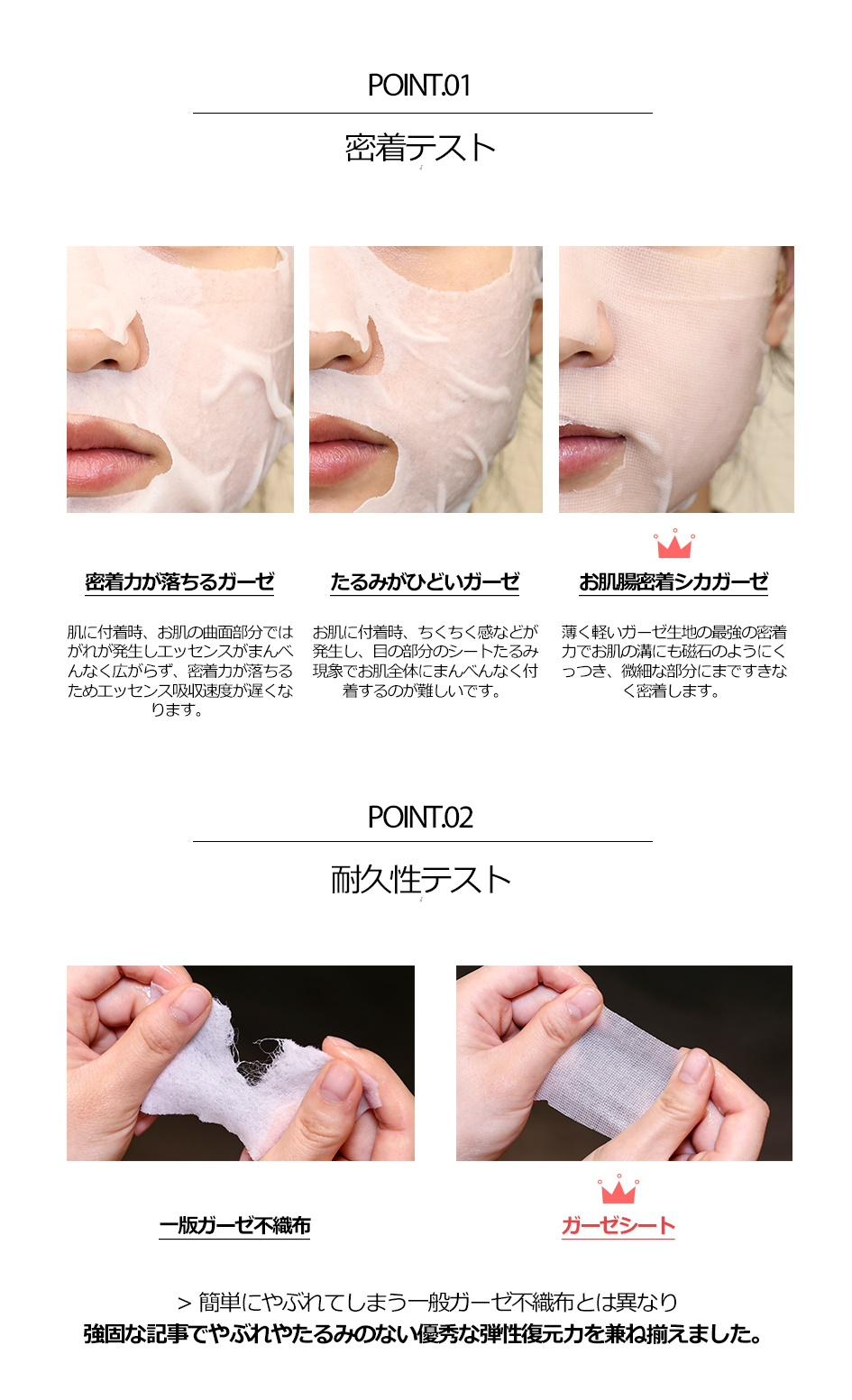 VT Cosmetics VTコスメティック CICAマスク Mask CARE シカマスク マスクパック
