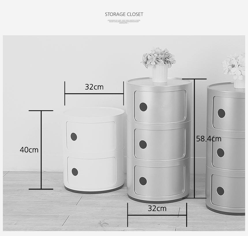 ビッグコンポ―円形収納ケース 2段