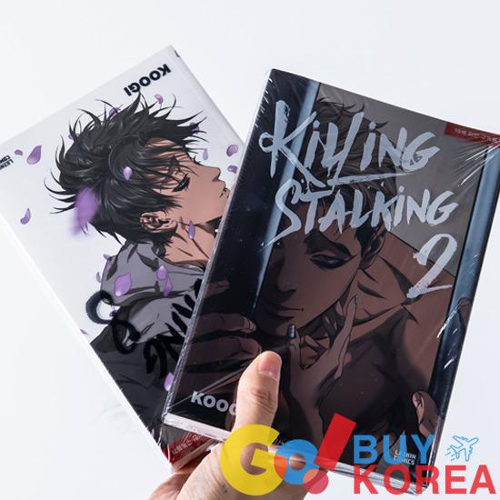 キリング・ストッキングセット(1~8巻)