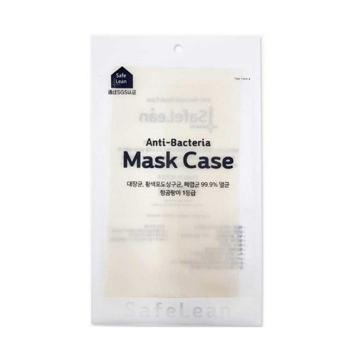 Safe Lean 抗菌マスクケース セット ウィルス対策