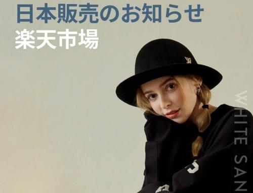 【500円分ポイントGET!!ホワイトサンズレビューを書いたらもれなく!】