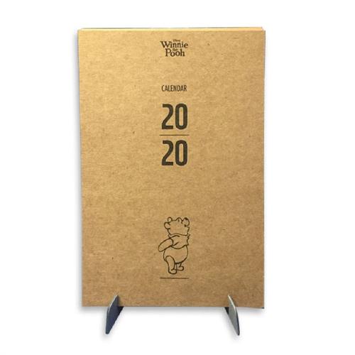 くまのプーさん ポストカードカレンダー 2020